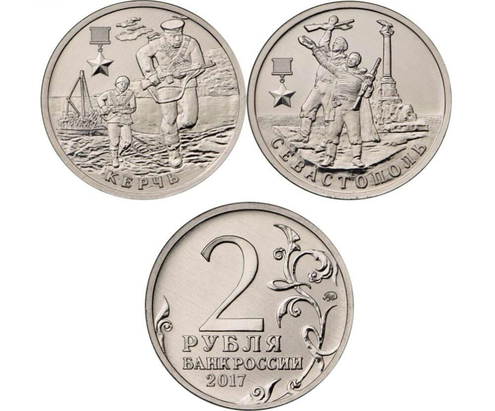 купить юбилейные 10 рублевые монеты дешево