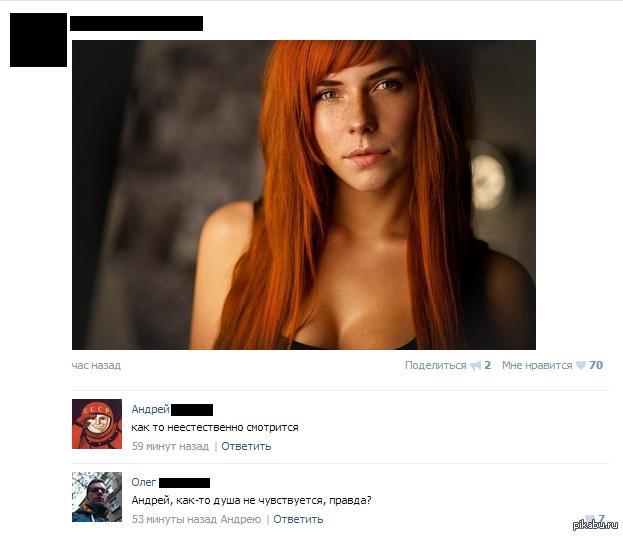Сексуальны ли для мужчин рыжие девушки