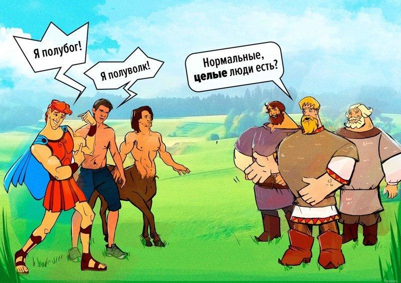 картинка богатыри русские