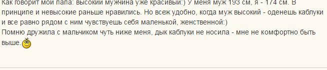visokiy-rost-ogromnaya-zhopa-zhenshin-porno-onlayn-analize-fisting-zhidkost-vnutri