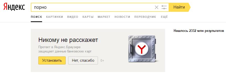 poiskoviki-porno-video-film-pro-seks-na-russkom-yazike-v-horoshem-kachestve