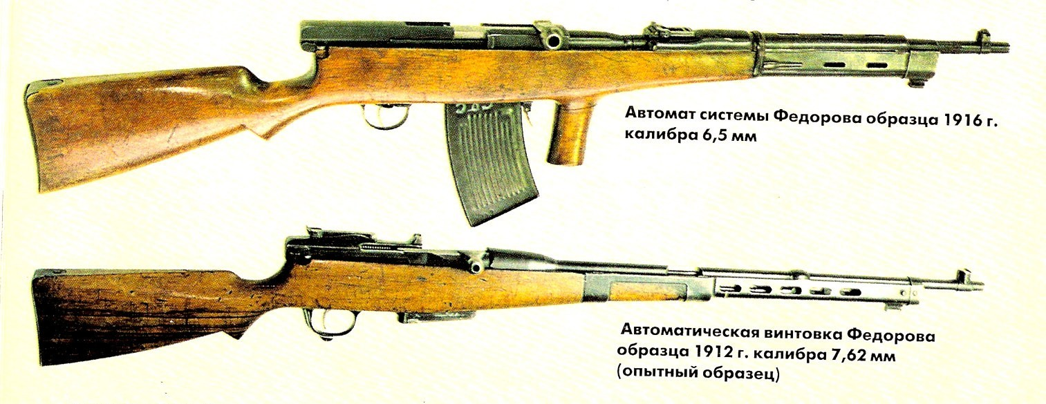 Русское оружие образцы, игрушки в мужском члене порно