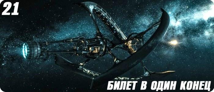 топ 55 главных космических кораблей в кино часть 3 из 4