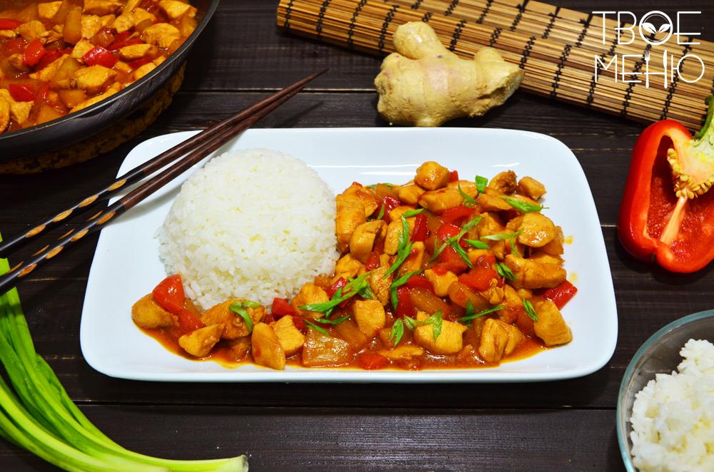 Курица с рисом в сладком соусе