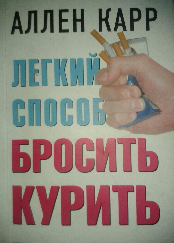 Почему сильно поправляются, когда бросают курить
