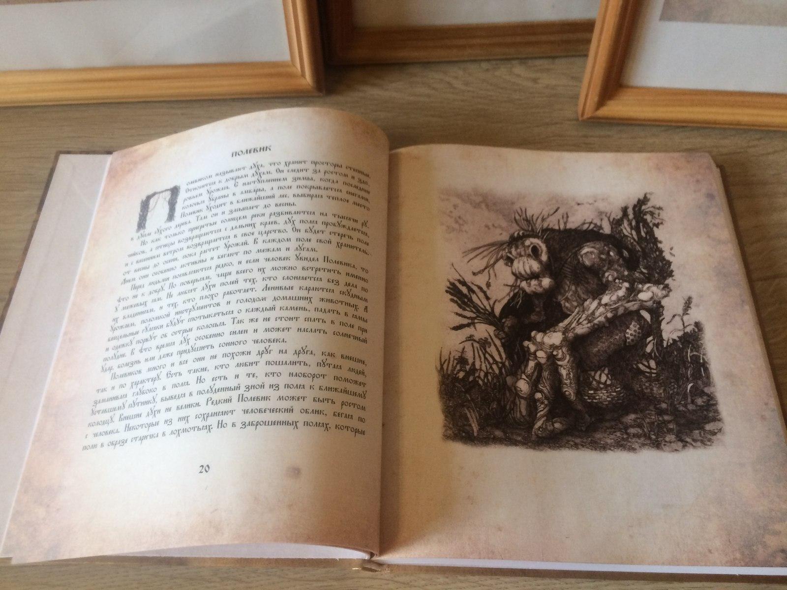 Рисунок книги своими руками из