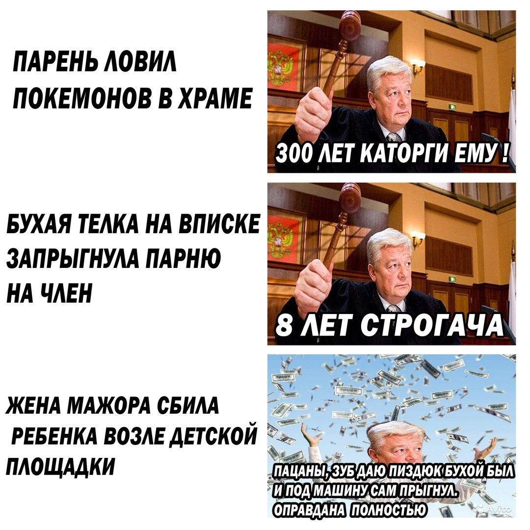 pomochilsya-na-telku