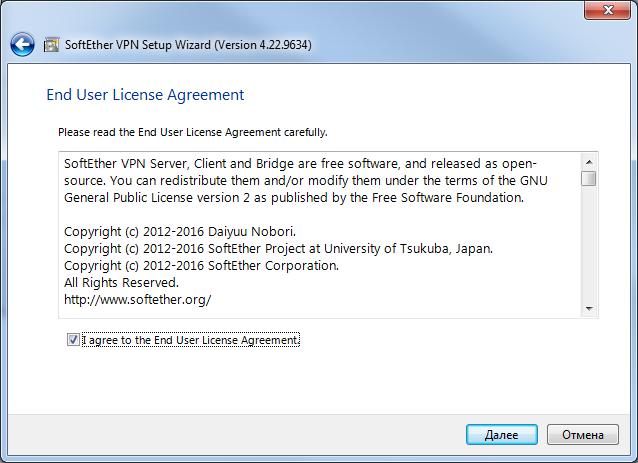 Проверить версию сервера vpn провайдера хостинг в москве с поддержкой aspire