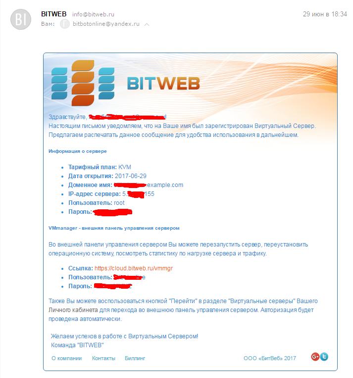 Vds для майнинга как вывести биткоины с microwallet.org
