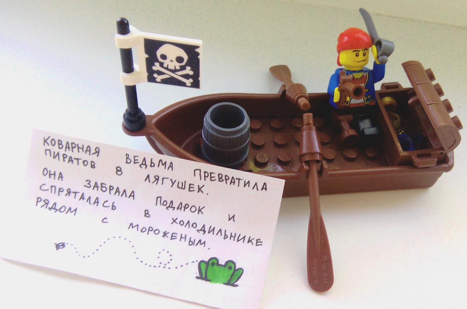Три классных квеста на День Рождения от Пикабу - 7Darov 21