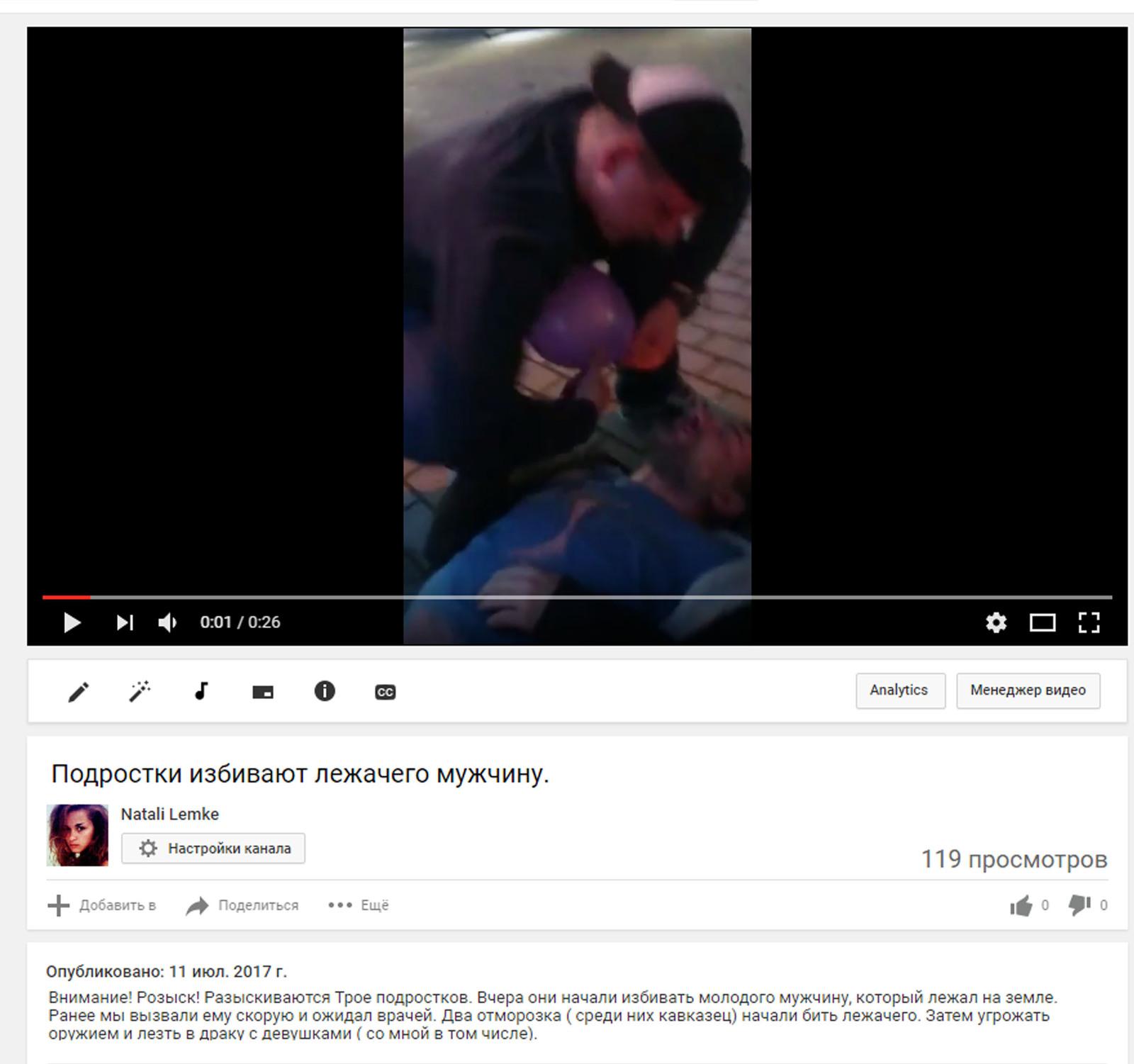 Видео день рождения девушки вызвали мужика видео большими