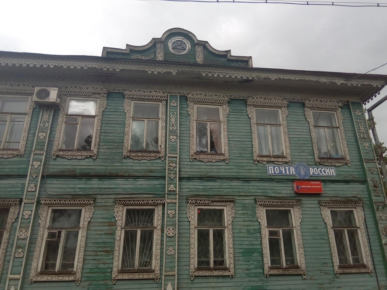 Отделение Почты России в Красном Холме
