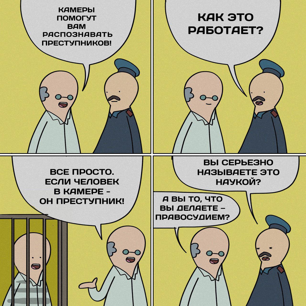 Жопа бь нс