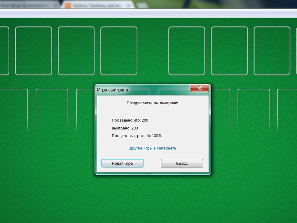Играть в игровые автоматы онлайн бесплатно 777