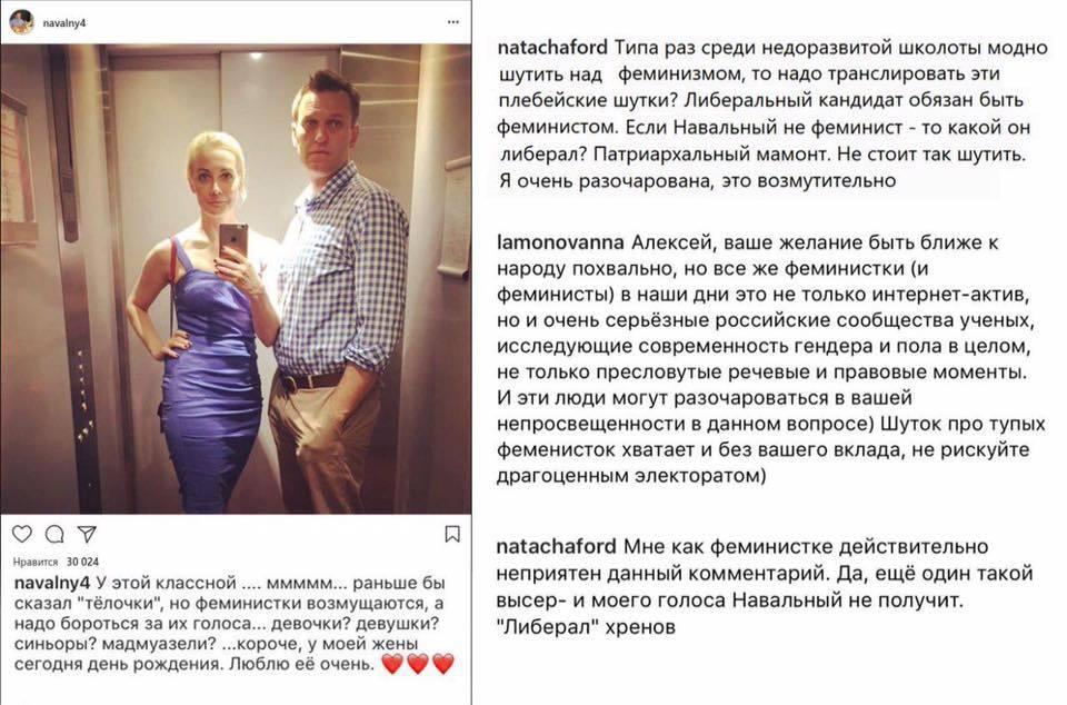 gospozha-foto-pereodevayusheysya-zheni-foto-pisayushih-devushek