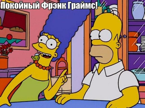 Гомер симпсон самый сексуальный мужчина