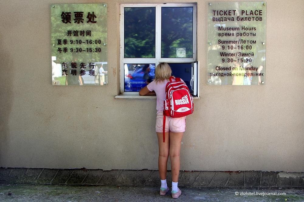 Как будет по китайский иди в жопу фото 306-506