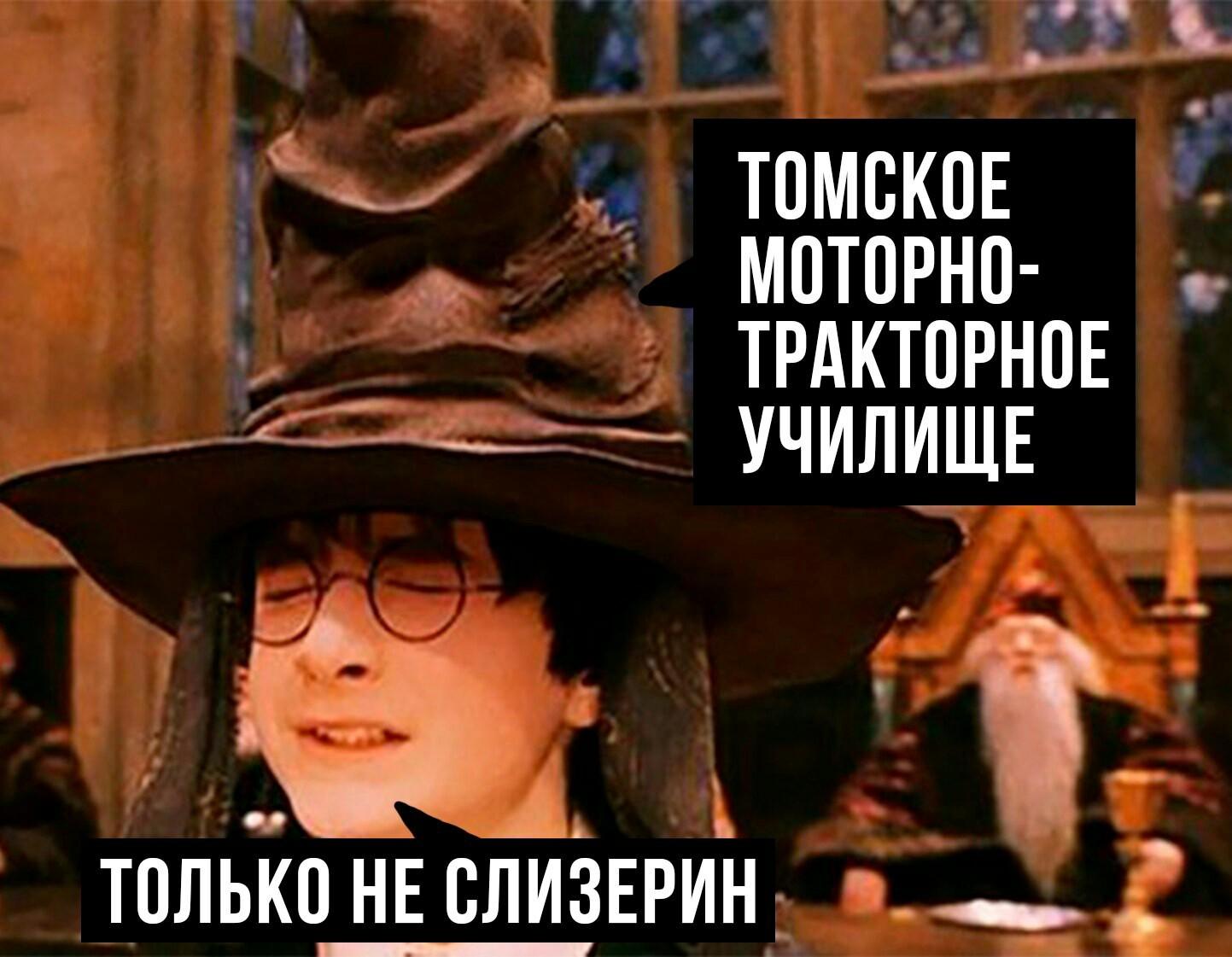https://cs9.pikabu.ru/post_img/big/2017/08/06/7/15020182421626488.jpg
