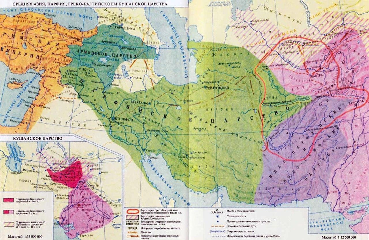 четыре царства мира с началом шелкого пути