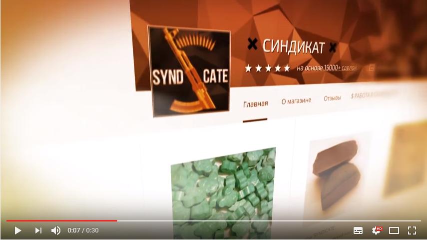 саратов гидра магазин