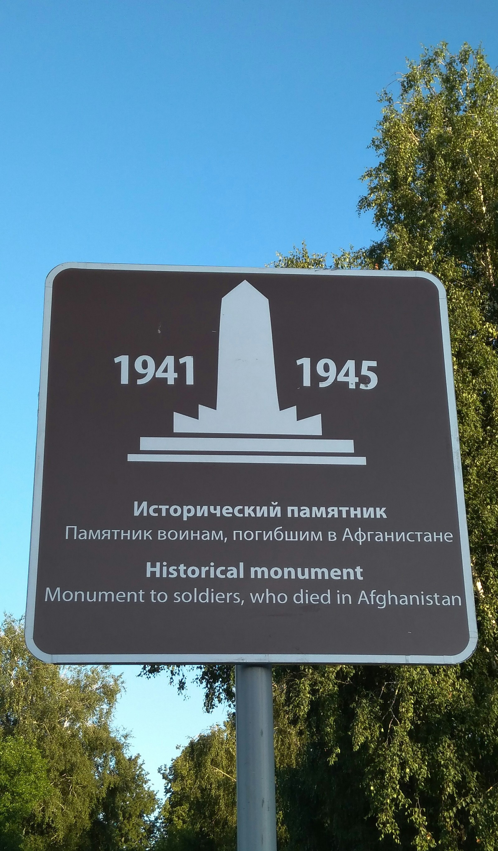 Мяу Прайс Тольятти Stuff Без кидалова Петрозаводск