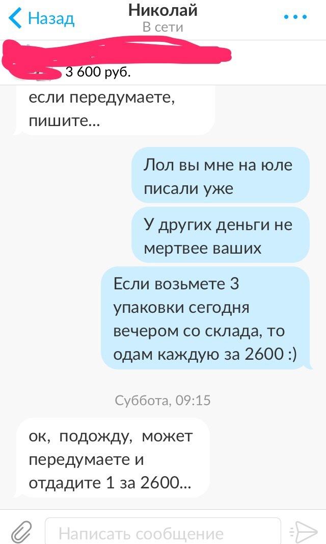 Avito доска объявлений новосибирск дать объявление охранные