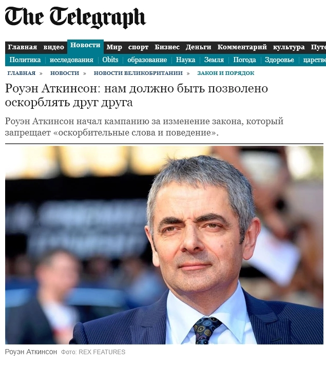 https://cs9.pikabu.ru/post_img/big/2017/08/23/10/1503511058124343605.jpg