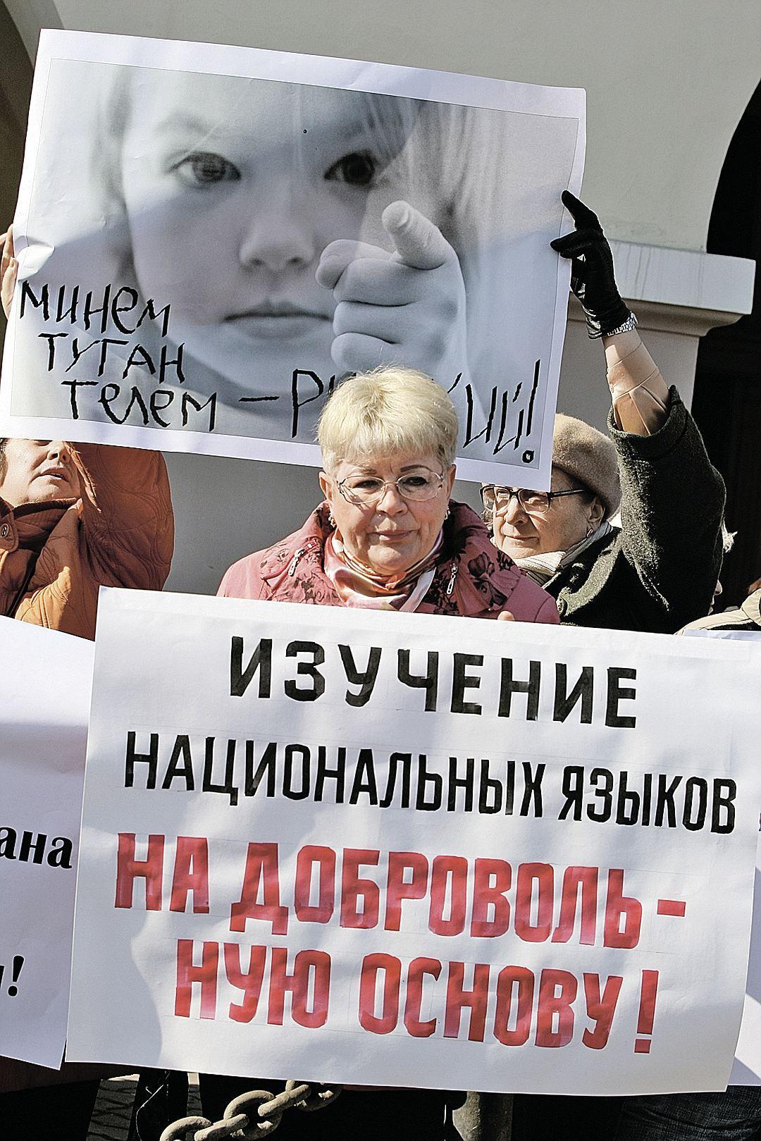 Картинки по запросу добровольность изучения русского языка в Татарстане фото