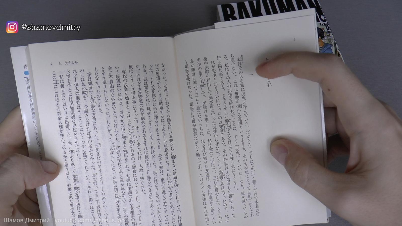 Японский видео хостинг создание сайтов альметьевск статус