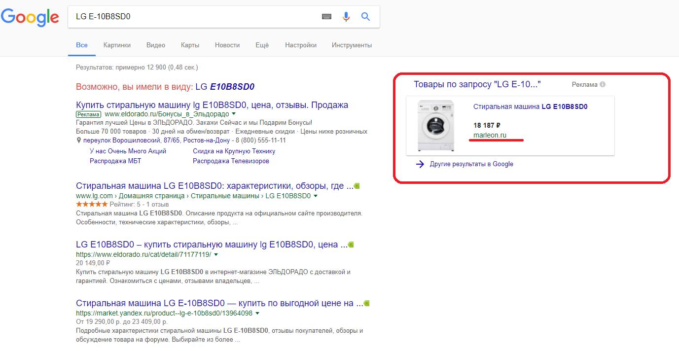 Веб хостинг мошенничество хостинг серверов rf online
