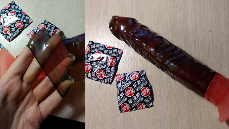 Хуй і презервативи