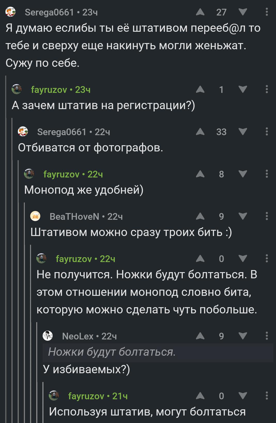 Комментарии фотографу работа в ночь для девушек в челябинске