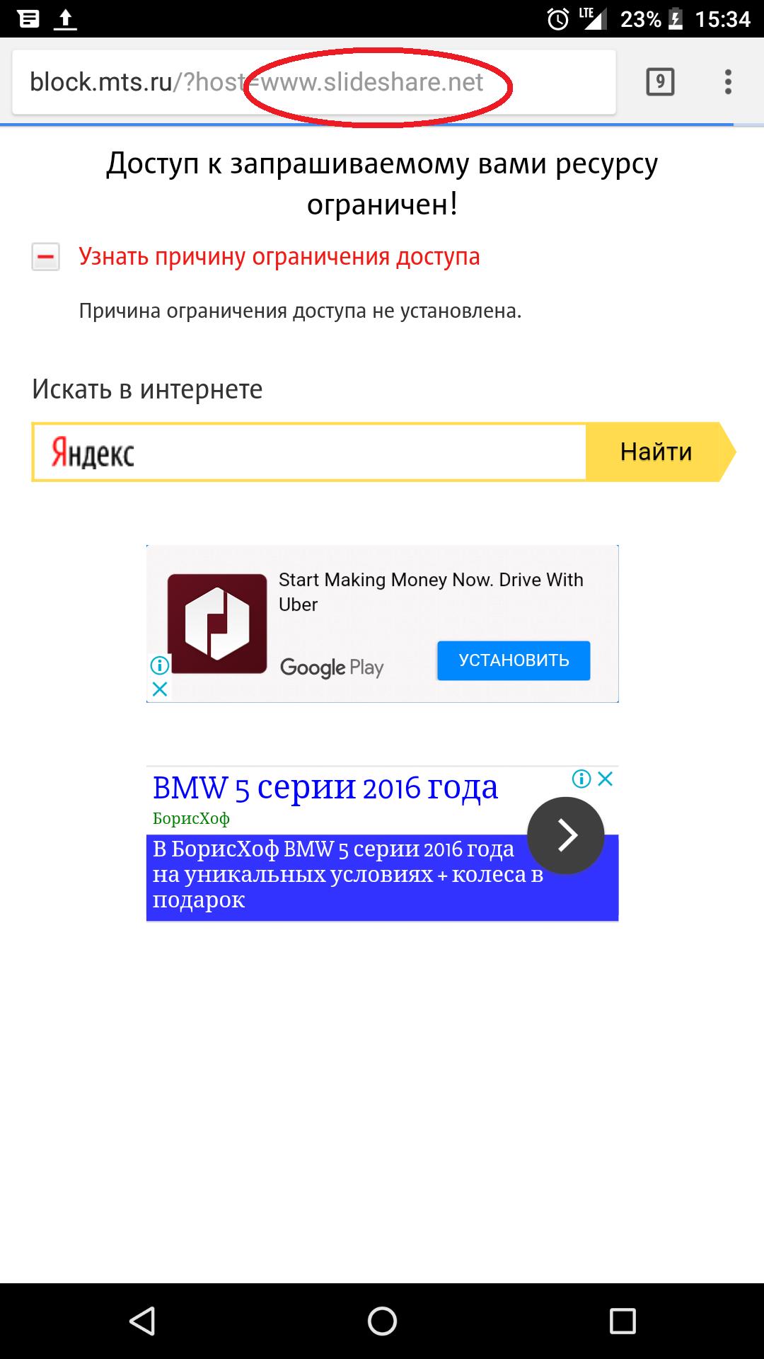 Партнеры по хостингу adsense иркутск хостинг провайдеры