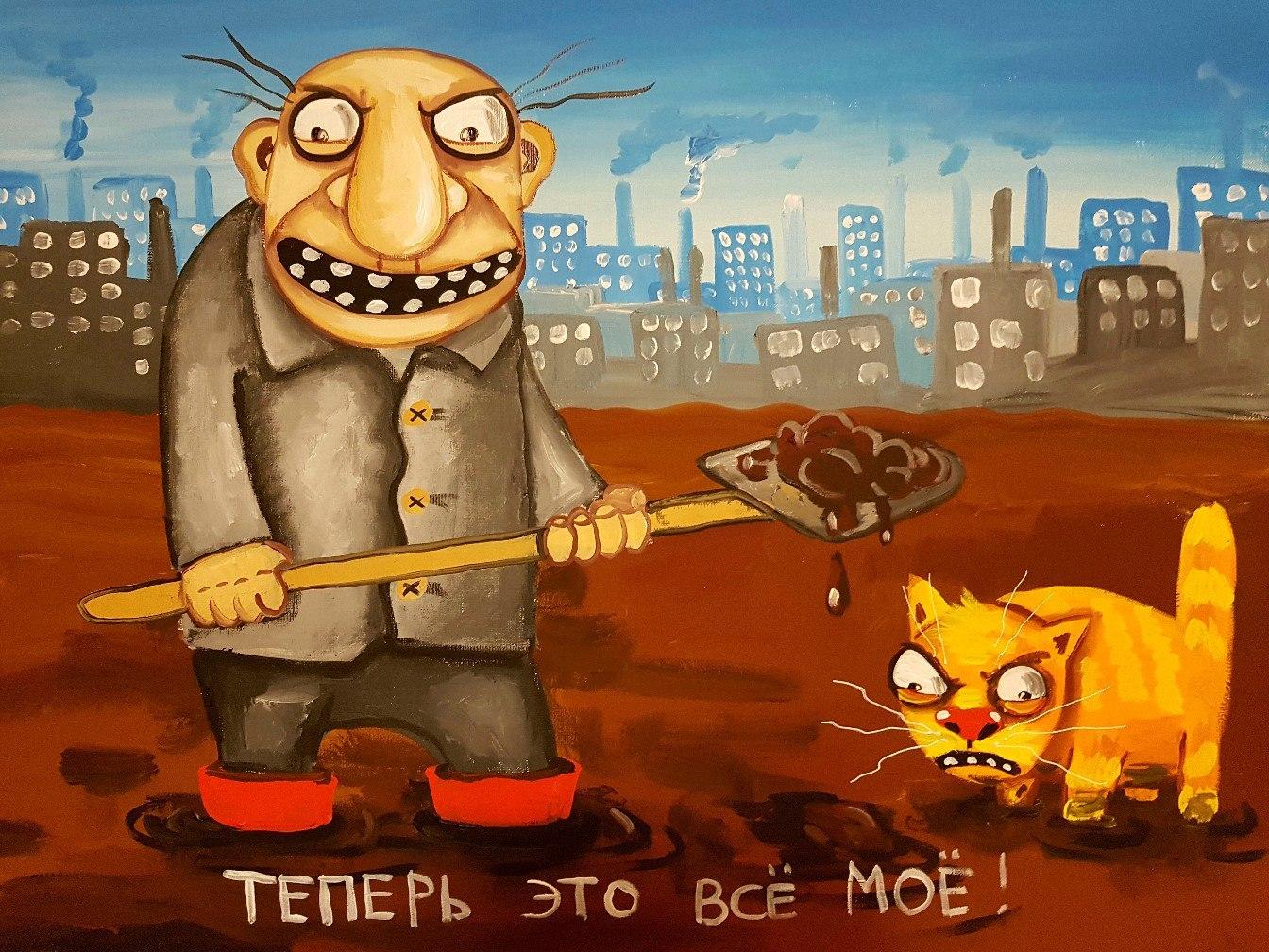 Запуск рынка земли позволит за 5 лет в 3 раза увеличить производство аграрной продукции в Украине, - Богдан - Цензор.НЕТ 4428