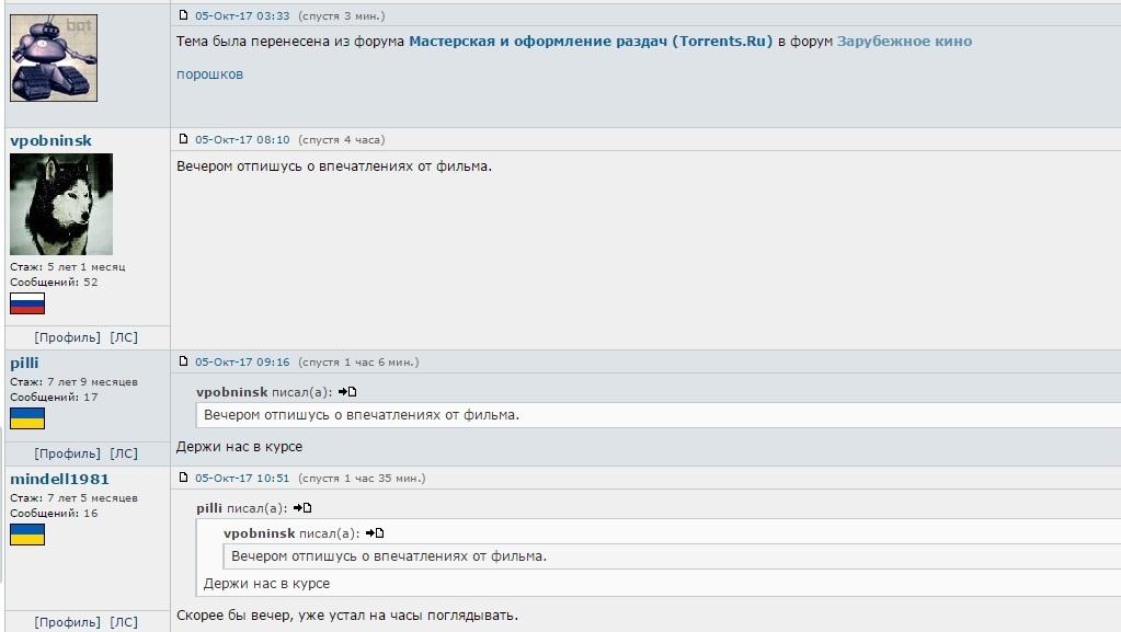 Коментарий к сексу