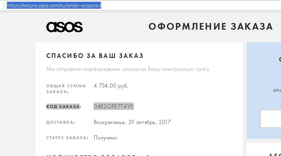 онлайн конвертер валют сбербанк россииможно ли сегодня занимать деньги