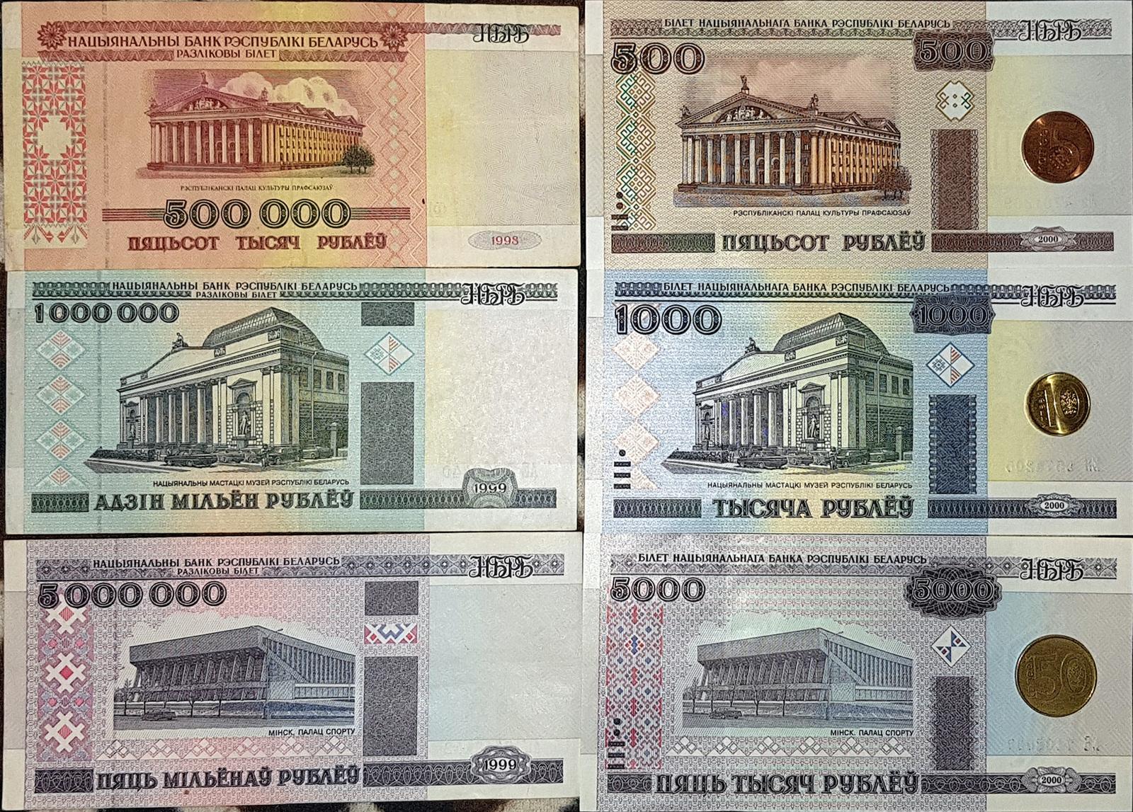 3000 белорусских рублей в рублях [PUNIQRANDLINE-(au-dating-names.txt) 37