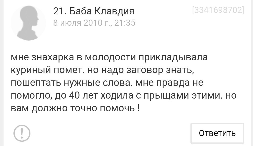 kom-zhenskie-forumi-obsuzhdenie-seksa-krasnoy-shapochki-retro