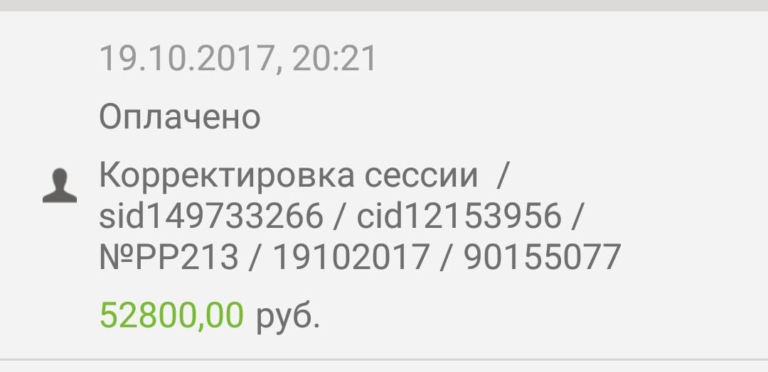 Деньги в долг на дом в москве