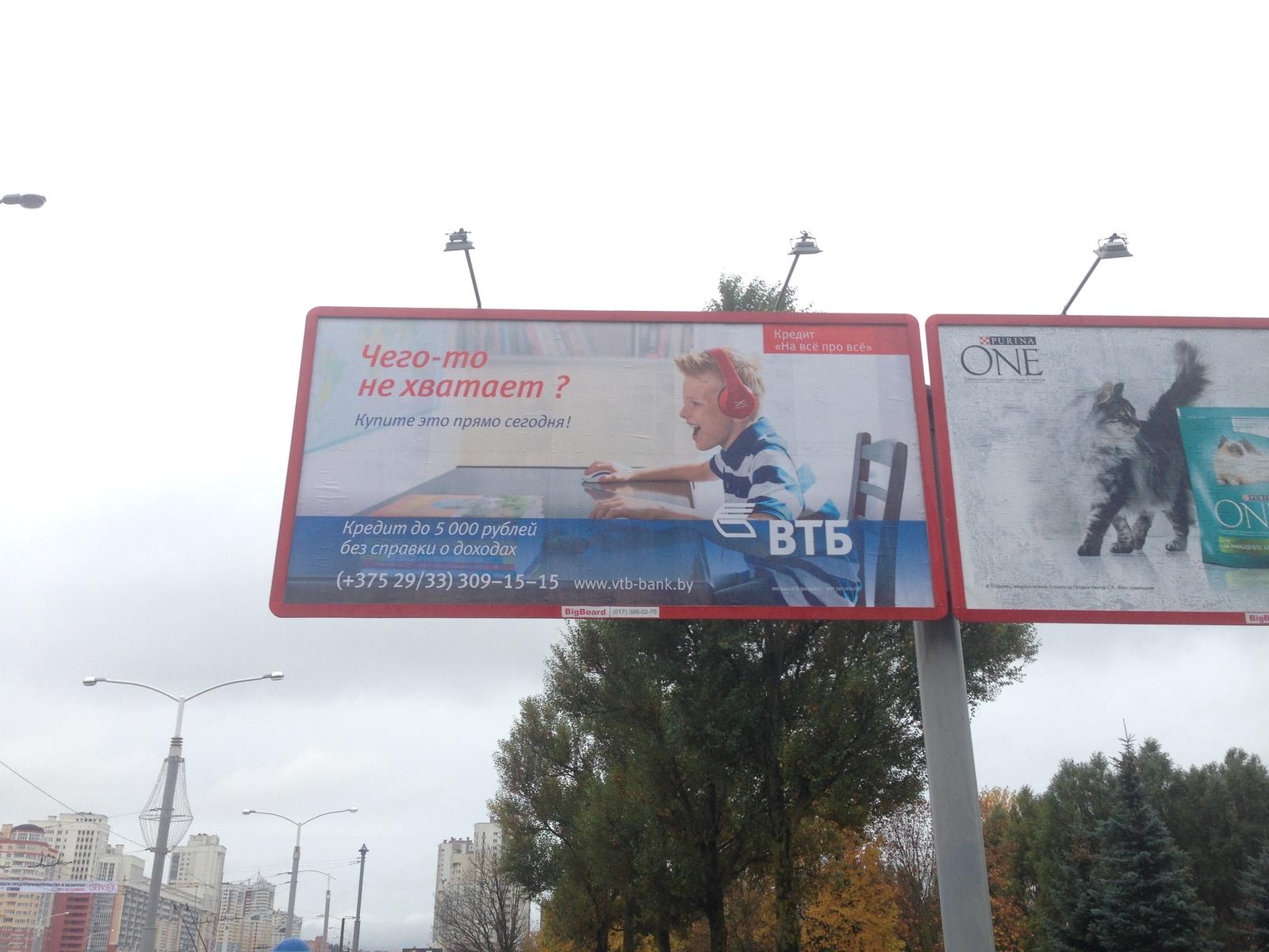 Займы в ростовской области