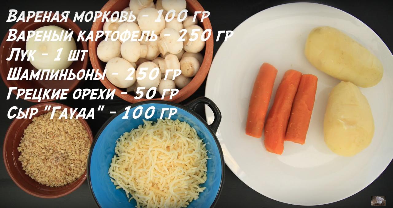 салат из вареной курицы и вареной моркови