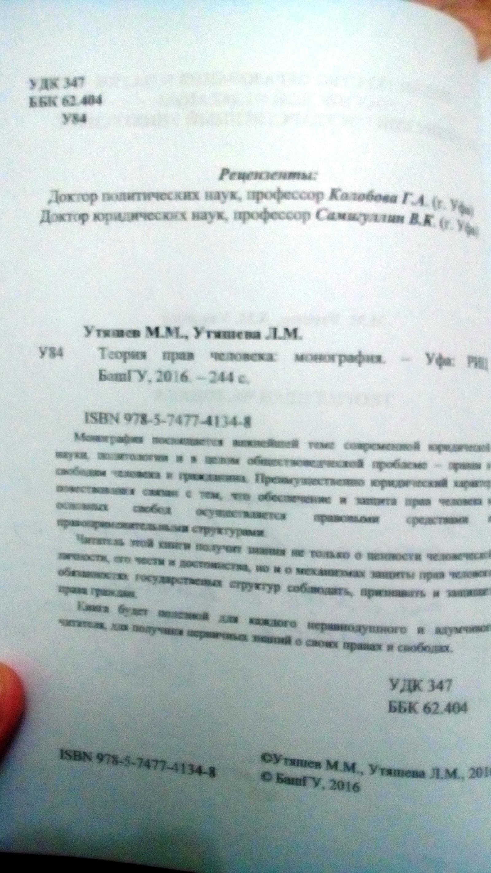 Всероссийское общество инвалидов курсовая работа 5777
