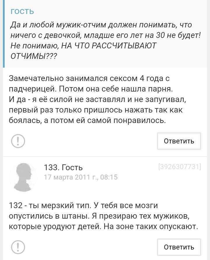 yulya-sbornova-forum-zhenskiy-pristayut-muzhiki-v-avtobuse-seks-video-moey