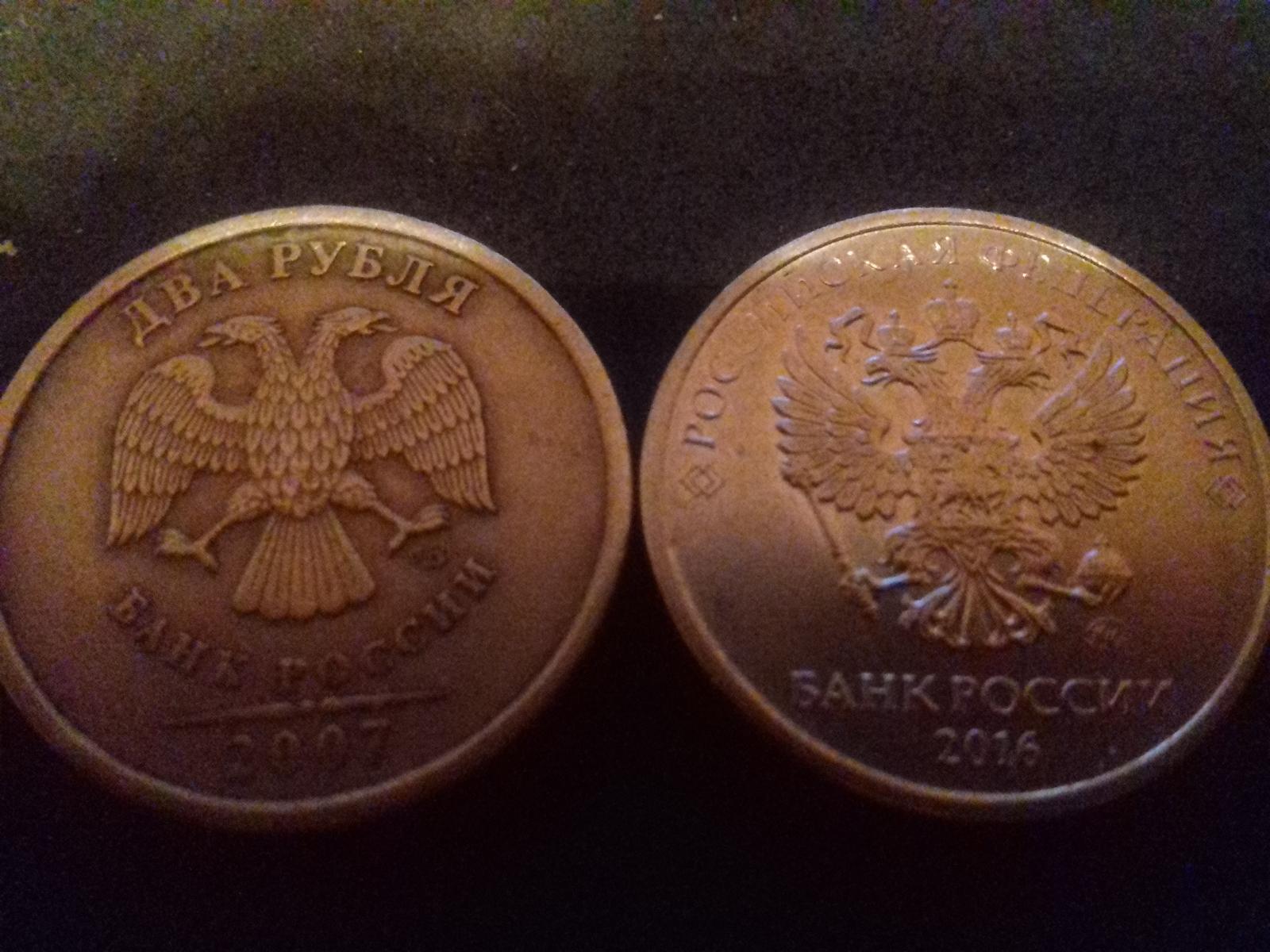 Монеты ищут нумизматы 1 копейка 1910 описание