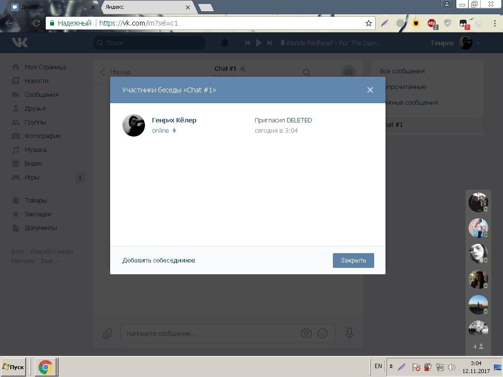 fetish-vkontakte-onlayn