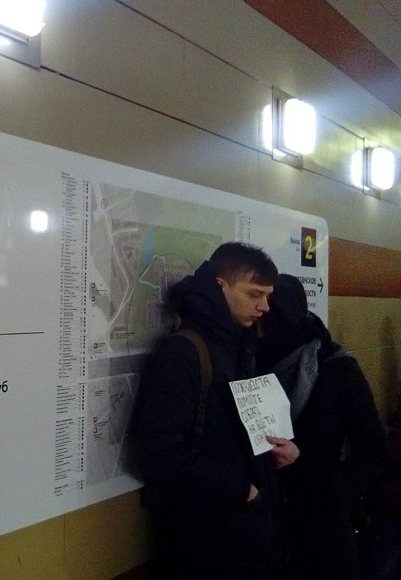 Развод девушек за деньги в метро