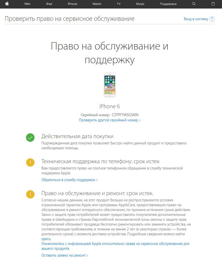 интернет банк смп банк онлайн