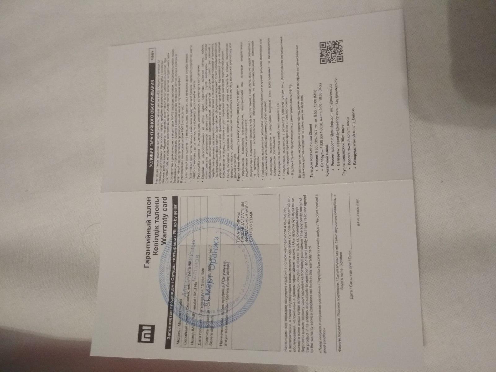 ипотека онлайн заявка во все банки одобрение онлайн