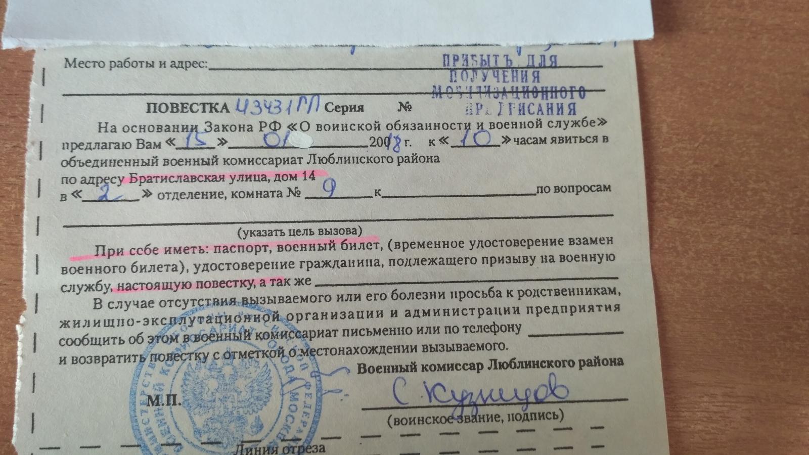 Какие привелегии у переселенцев в оренбурге
