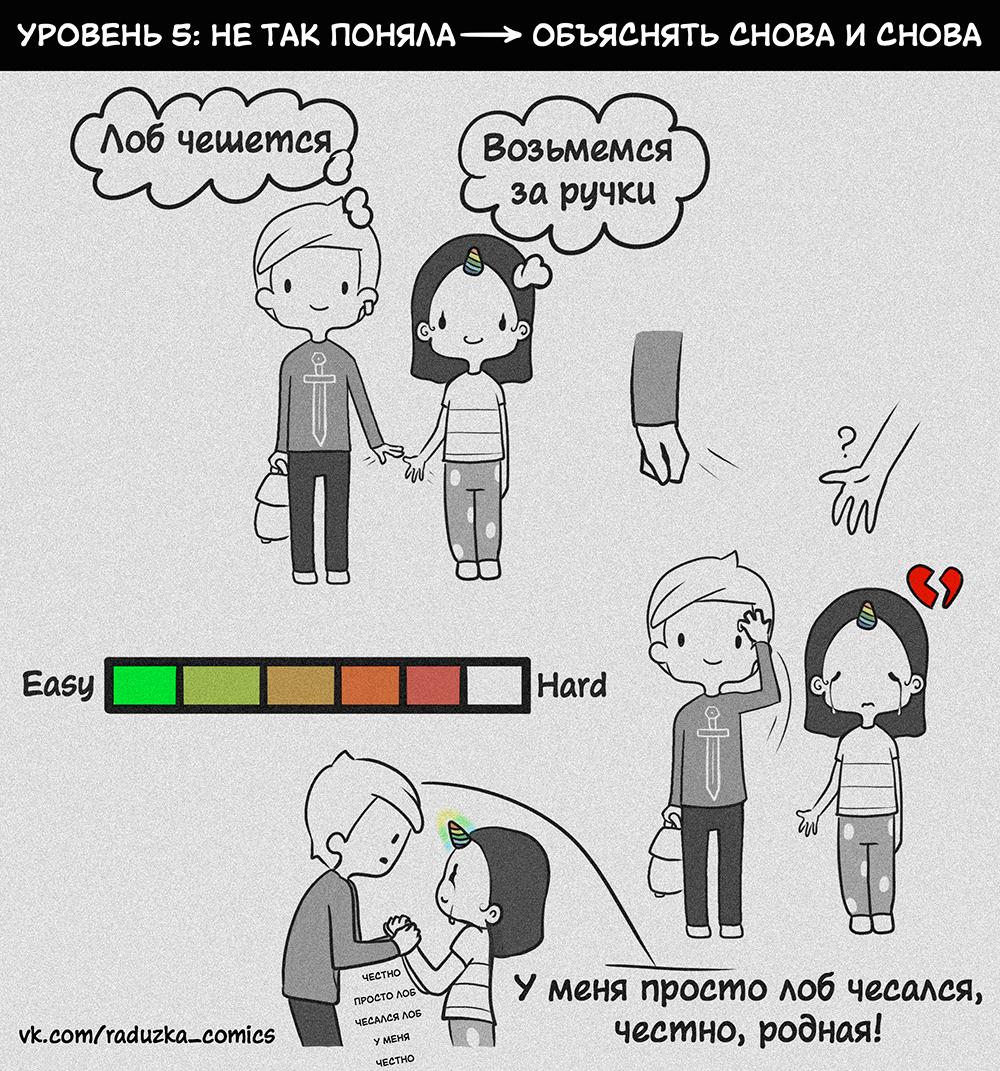 Как утешить девушку если ей плохо